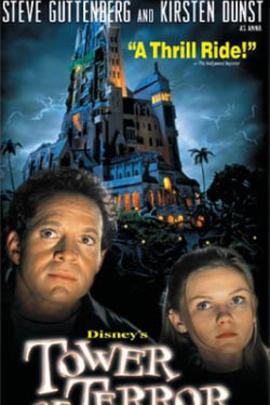 魔法饭店( 1997 )