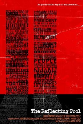 鉴照之池( 2008 )