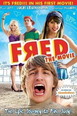 弗莱德( 2010 )