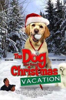 妙狗拯救圣诞节2
