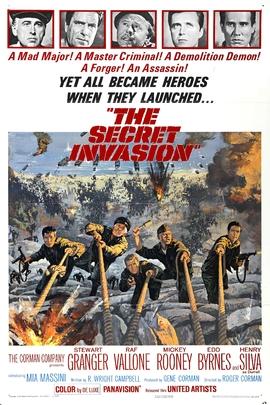 秘密入侵( 1964 )
