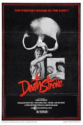 猪肉荣( 1979 )
