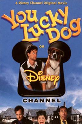 幸运狗( 1998 )