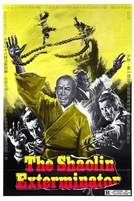 少林三十六珠( 1978 )