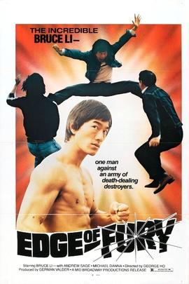 捞家捞女捞上捞( 1978 )