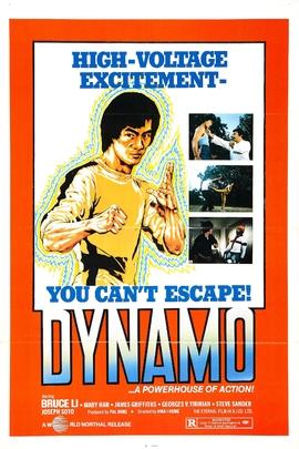 不择手段( 1978 )