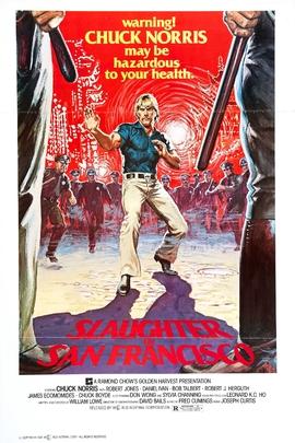黄面老虎( 1974 )