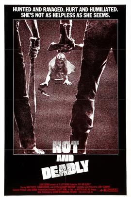 猎犬( 1982 )