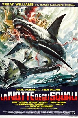 黑夜狂鲨( 1988 )
