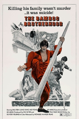 The Bamboo Brotherhood( 1974 )