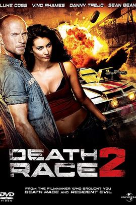 死亡飞车2( 2010 )