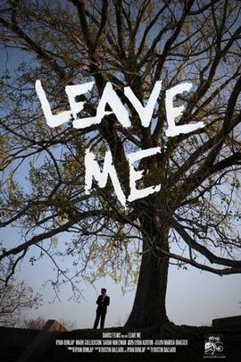 离开我( 2009 )