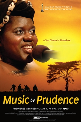 普鲁登斯的音乐