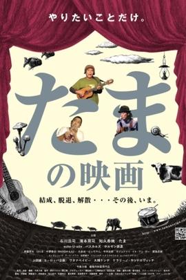 灵之电影( 2010 )