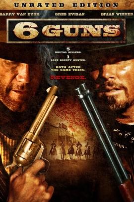 六枪( 2010 )