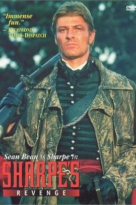 沙普的复仇( 1997 )
