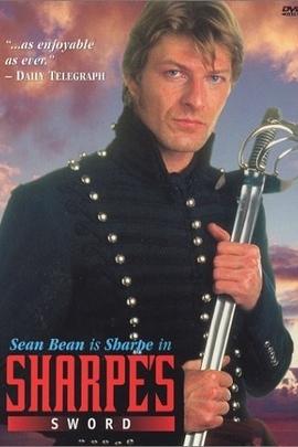 沙普的剑( 1995 )
