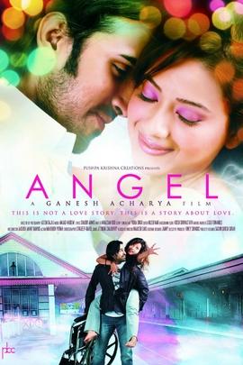 天使( 2011 )