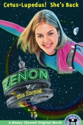 超时空少女之外星密码( 2001 )