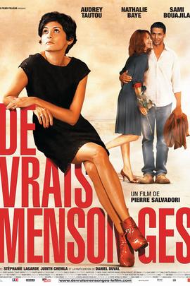 美丽的谎言( 2010 )
