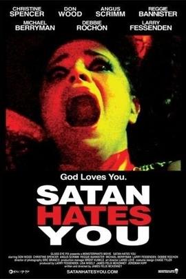 撒旦恨你( 2009 )