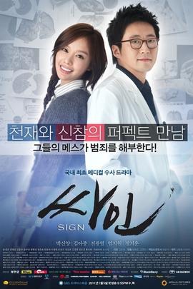 死因( 2011 )