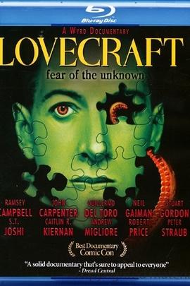 洛夫克拉夫特:未知的恐惧