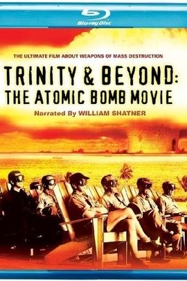 尘封核爆( 1995 )
