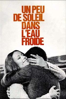 撒旦阳光下( 1971 )