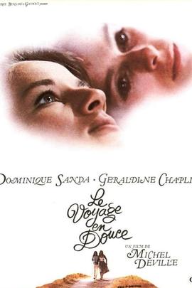感性的旅程( 1980 )