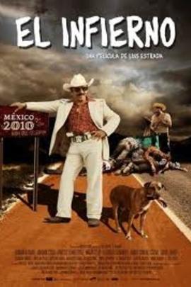 地狱( 2010 )