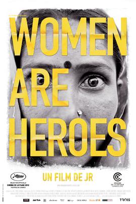 妇女是英雄