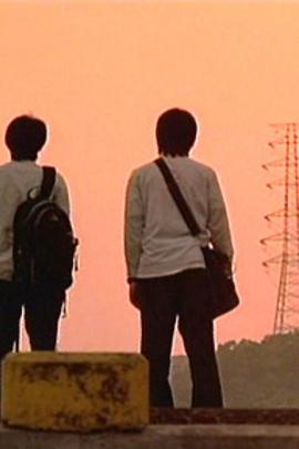 在梦中( 2007 )