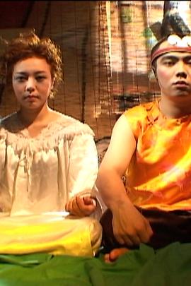 无情的巧克力式( 2002 )