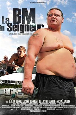 La BM du Seigneur( 2010 )