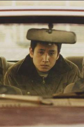搭车旅行( 2004 )
