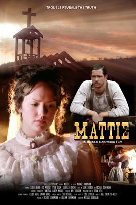 马蒂( 2010 )