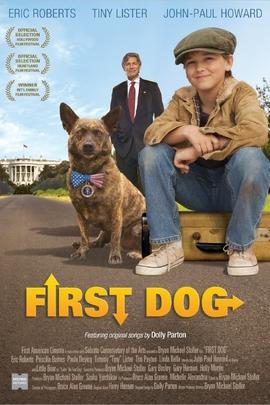 第一只狗( 2010 )