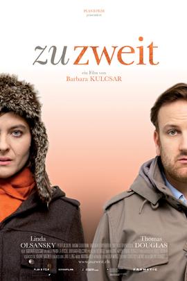 我们俩( 2009 )