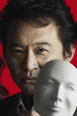 心理特搜事件簿( 2011 )