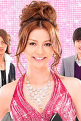 美咲NO.1( 2011 )