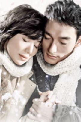 冬日樱花( 2011 )
