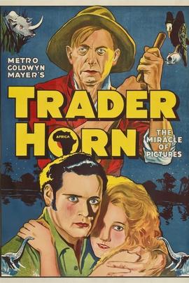 大探险( 1931 )