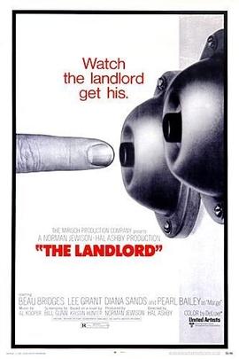 地主( 1970 )