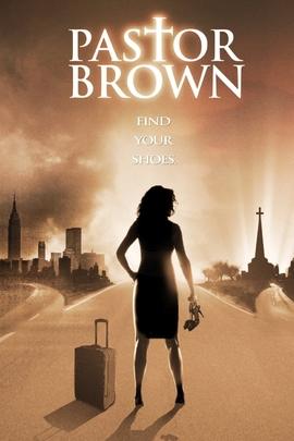 布朗牧师( 2010 )