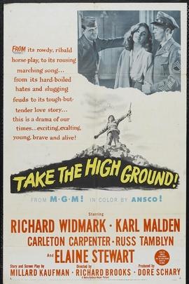 阵地争夺战( 1953 )