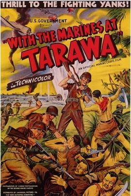 海军陆战队在塔拉瓦( 1944 )