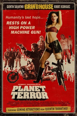 恐惧星球( 2007 )