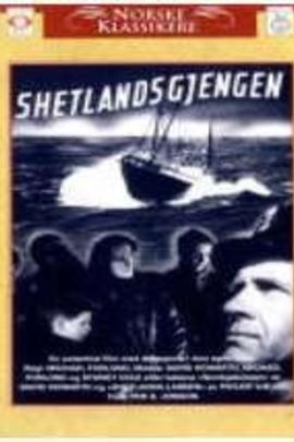 自毁行动( 1954 )