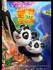 熊猫总动员 Little Big Panda(2011)